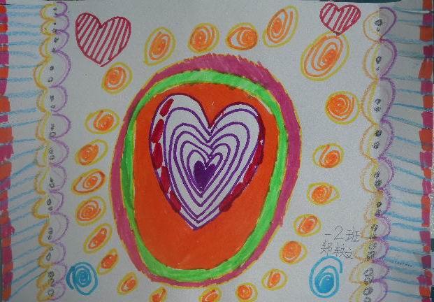 一年级第二学期美术作品选 美丽的地毯