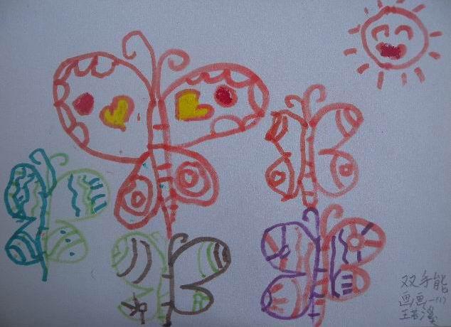 一年级第二学期美术作品选 双手能画画