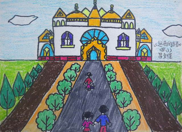 小学四年级图画作品 小学四年级美术作品 小学三年级图画作品