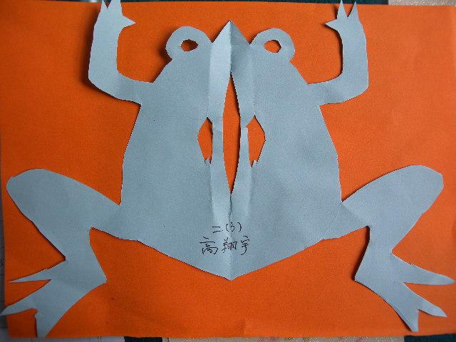 对称剪纸 二年级第一学期美术作品选